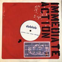 "(12""/ USED) V.A. ‎/  Dublab: Summer Selections (Immediate Action #7) <hiphop / breakbeats>"