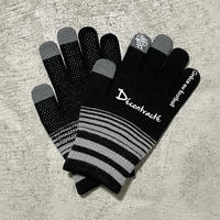 Training Knit Glove  C/# BLACK