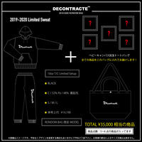 2019-2020 RANDOM BAG【 数量限定】