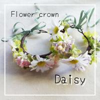 Flower crown▷デージー