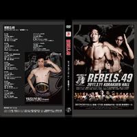 【DVD】REBELS.49 2017.3.11 後楽園ホール