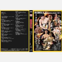 【DVD】REBELS.37 2015.07.12 ディファ有明