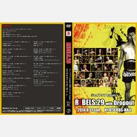 【DVD】REBELS.29 2014.08.31 KBSホール