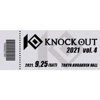 先行発売【TICKET】KNOCK OUT 2021 Vol.4 RS席 2021.09.25 後楽園ホール