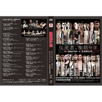 【DVD】Kunlun Fight 49×REBELS.45 2016.08.07 大田区総合体育館