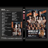 【DVD】REBELS.58 2018.10.8 後楽園ホール