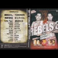 【DVD】REBELS.3 2010.07.19 ディファ有明