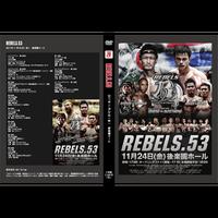 【DVD】REBELS.53 2017.11.24 後楽園ホール
