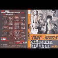 【DVD】TNK1 feat. REBELS 2013.6.9 ニューサンピア高崎