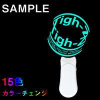 【限定】Tigh-Z NEW オリジナルペンライト 15色カラーチェンジ可能