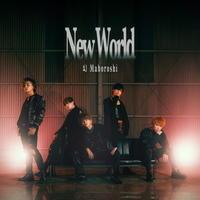 幻 2nd single 【New World】