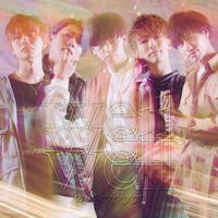 幻 1st single 【well well well】