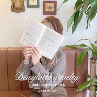 【Deisylotteロゴベレー帽】ノベルティ♡※13000以上お買い上げの方はカートにお入れ下さい