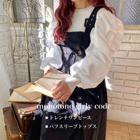 Monotone girly code 2piece set
