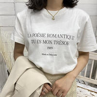 Romantic T-shirt(ivory)【211-2006】