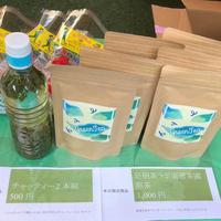 【足柄茶ラボ】煎茶葉70g(無農薬、送料無料)