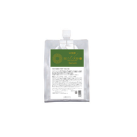 BE-WASH W発酵 セラム 詰替え さっぱりタイプ(普通肌用)