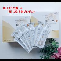 4月末まで! BE-LAC(ビーラック) 乳酸菌生成エキス プラス 2箱+BE LAC6包 プレゼント