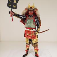 【LS-004】武田信玄(軽量レンタル)