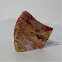 金襴マスク・10ー1(子供用)children's mask