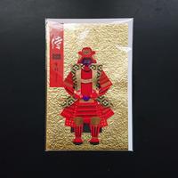 武将カード    真田幸村 ④