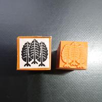 家紋ゴム印      重ね三本杉
