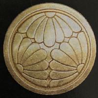 【K-030】前立 丸に三つ割菊