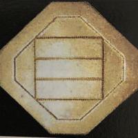 【K-019】前立 隅切角に三角字