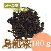 烏龍茶 100g