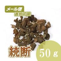 なべなの根(続断) 50g