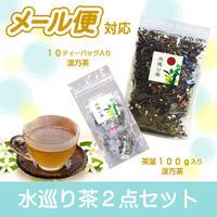 水巡り茶2点セット 10P+100g