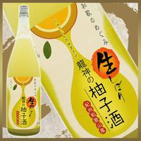 【限定生産】世界一統 和歌のめぐみ 龍神の生しぼり柚子酒29BY:1800ml