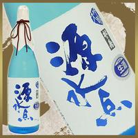 【限定生産】松の寿 源水点 大吟醸【山田錦】30BY:無濾過生原酒 1800ml