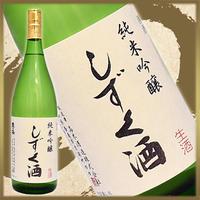 【限定生産】豊の梅 純米吟醸 しずく酒【吟の夢】29BY:無濾過生原酒 1800ml