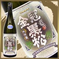 日本酒 大吟醸 金冠黒松 山口県 29BY:無濾過生原酒 1800ml
