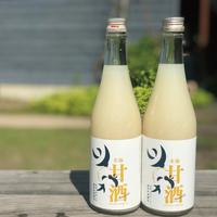 越後味噌醸造(燕市)さんの甘酒 2本セット [ノンアルコール]