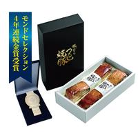 佐藤食肉(阿賀野市)さんの  豚ばらつるし焼豚 ギフトセット