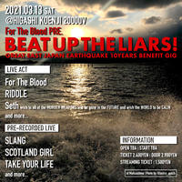 "Streaming Live Ticket ""Beat up the liers Great East Japan Earthquake 10 years benefit GIG"""