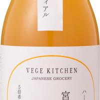 宮崎日向夏と生姜のハーブコーディアル