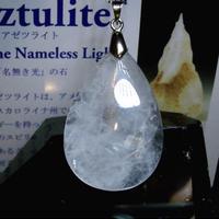 【高次の光】アゼツライト・アゾゼオ☆ぷっくりしずく型大粒ペンダント☆
