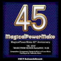 ★マジカルパワーマコ★45周年記念アルバム「45」★コレクターズアイテム仕様!(メーカー直送)