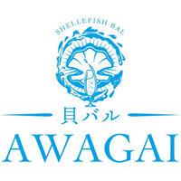 AWAGAI500円商品券