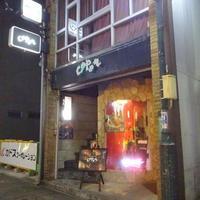 copen(コペン)500円商品券