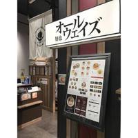 オールウェーズ500円商品券