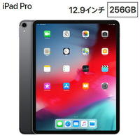 MTFL2J/A (iPad Pro 12.9インチ 256GB) 送料無料・代引き手数料無料