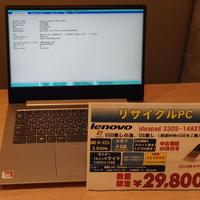 Lenovo ideapad 330S-14AST