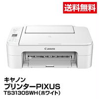 TS3130S/WH インクジェットプリンター Canon キャノン PIXUS TS3130S ホワイト_4549292125498_95