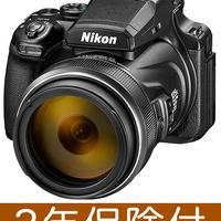 COOLPIX P1000 BK Nikon COOLPIX P1000 光学125倍超望遠ズームレンズ付コンパクトデジタルカメラ[02P05Nov16]