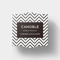 「ショコラブール・ドゥーブルショコラ」最高品質のココアと発酵バターにブラックとミルクの2種のチョコレート