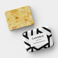 香るバター「ブール アロマティゼ」ブリュレ  キャトル(12月9日以降の発送となります)